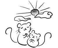 手描き 初日の出 2匹 ネズミ イラスト 迎春 年賀状