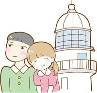 灯台 男の子 女の子 デート カップル