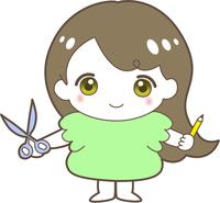 ハサミ 鉛筆 かわいい 女の子 図画工作 作業 美術 制作 作品 DIY