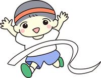 リレー ゴール 男の子 運動会 子供 保育園 幼稚園 体操着 イラスト 白線 ゴールテープ ジャンプ