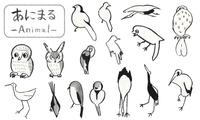 animal_06_01