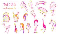 animal_06_02