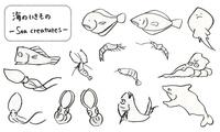 sea_creatures_01_01