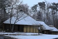 冬の古民家の風景