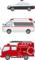 パトカー、救急車、消防車のイメージイラストセット