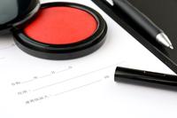 連帯保証書とペンと印鑑