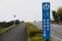 【滋賀県】サイクリングロード ビワイチ標識