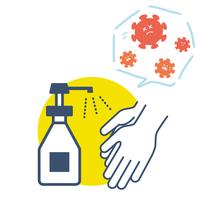 アルコール消毒 コロナウイルスを防ぐ