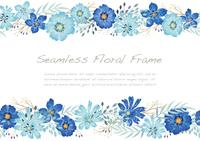 水彩風 青い花のシームレスなフレーム