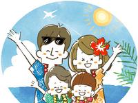 家族旅行-リゾート-笑顔