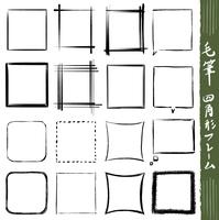 墨書き毛筆四角形フレーム・飾り枠とふきだしの和風イラスト素材