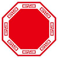 八角系の中華風模様