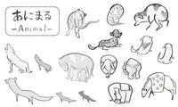 筆で描いた手描きの犬やゾウ、可愛い動物イラスト