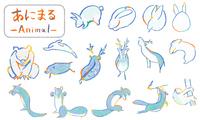 筆で描いた手描きの兎や狐、可愛い動物イラスト