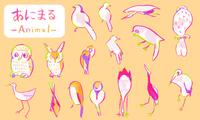 筆で描いた手描きの鳥たち、可愛い動物イラスト