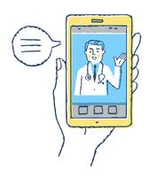オンライン診療 スマホ
