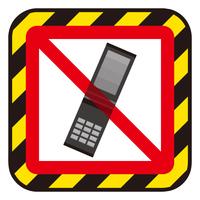 ケータイ電話と禁止マーク