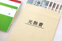家計・光熱費の管理イメージ