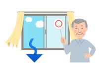 丸ばつクイズの札を持ったおじいちゃんと窓を