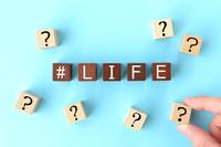 生活の疑問イメージ