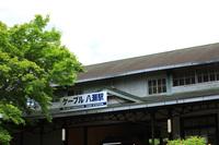 八瀬駅と新緑