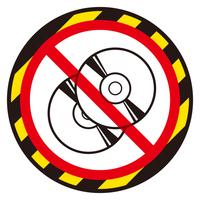 CD禁止マーク