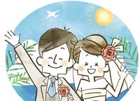 ウェディング-海外挙式-新婚夫婦-水彩