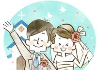ウェディング-新婚夫婦-教会-水彩