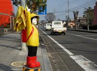 横断歩道の人形
