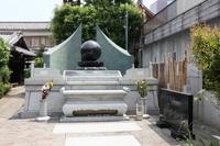 薬王寺(三田)