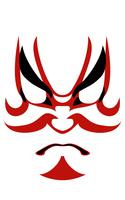 歌舞伎の隈取 矢の根