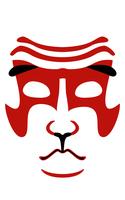 歌舞伎の隈取 猿隈