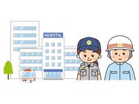 総合病院と救急車と救急救命士