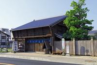 紀伊國屋旅館(新居)
