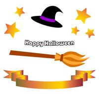 ハロウィン素材 魔女の帽子 魔法のほうき リボン 星 セット イラスト ベクター