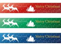 クリスマス バナーデザイン 3色