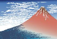 赤富士、浮世絵 富士山三十六景