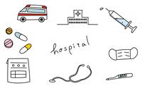 病院関連のイラストセット、救急車、薬、注射