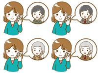 年上男性と電話で話す女性
