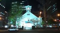 ライトアップされた美しい札幌時計台