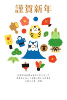 寅年の年賀状 お正月モチーフと虎の富士山や