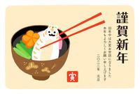寅年の年賀状 関東風お雑煮と箸でつままれて