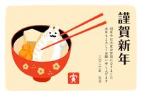 寅年の年賀状 関西風お雑煮と箸でつままれて