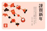 寅年の年賀状 お正月飾りのついた枝 横長