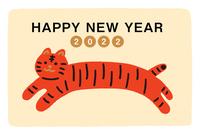 寅年の年賀状 かわいい赤い虎 横長