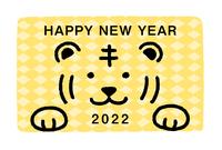 寅年の年賀状 黄色の背景とシンプルでかわい