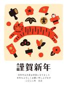 寅年の年賀状 赤い虎とお正月モチーフ 縦長