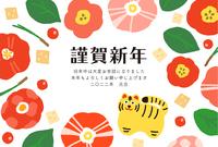 寅年の年賀状 虎の置物と椿のフレーム 横長