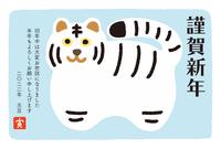 寅年の年賀状 白い虎の置物
