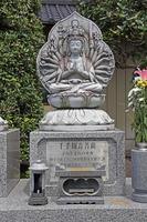 無量寿寺(東松山)